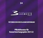 Pflichtliteratur für Konzertwertungsspiele 2021/2022 (3 CDs)
