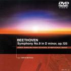 Beethoven, Symphony No. 9 in D minor, op. 125 (CD)